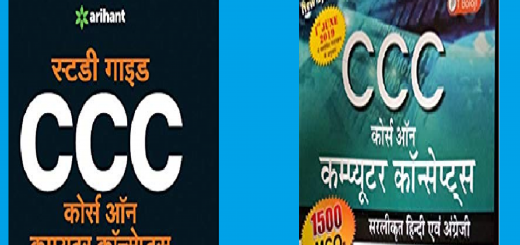 Best Book for Neilt CCC In Hindi