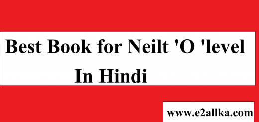 Best Book for Neilt O level In Hindi